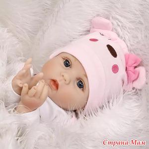 Помогите определиться с покупкой куклы реборн.