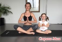Беби-йога