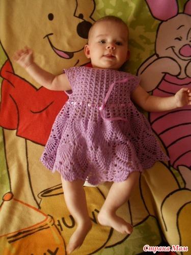 Первое платье.