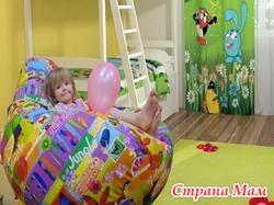 Бескаркасное кресло для детей и подростков