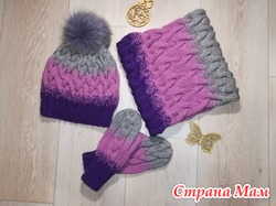 Зимний комплект: шапка+снуд+варежки
