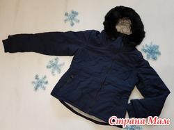 Курточка  Bench темно-синяя
