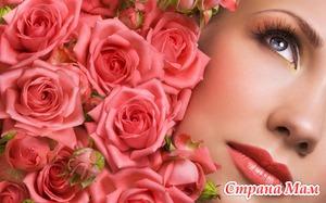 Роза величавая