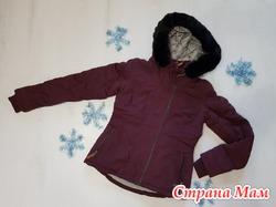 Женская курточка Bench (бордовая)