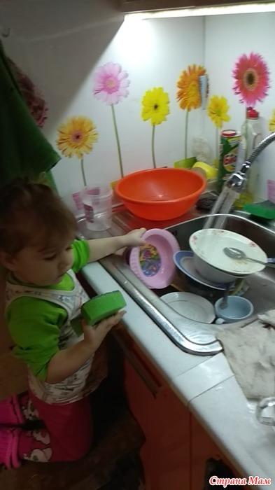 Я стараюсь! и оделась и умылась и посуду всю помою!
