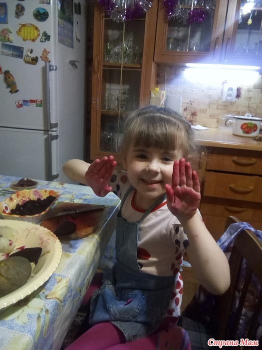 И как я раньше справлялась без помощницы)))