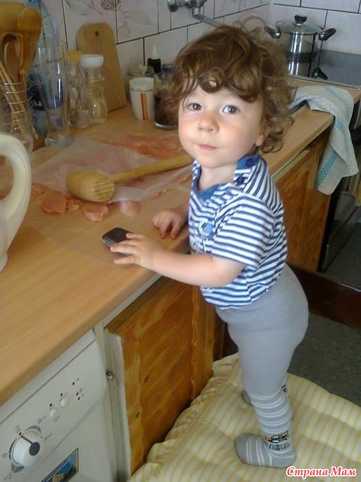 мой внук Андреас