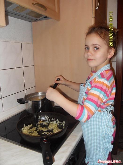 Супер повар