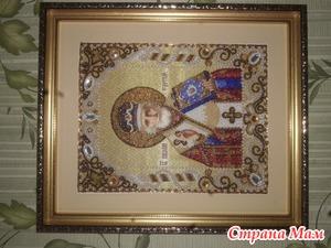 Название иконы: Святой Николай Чудотворец