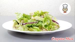 Постный салат с авокадо и фасолью