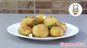 Молодой картофель с зеленым луком в духовке