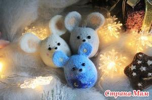 Ёлочные шарики - мышки из войлока