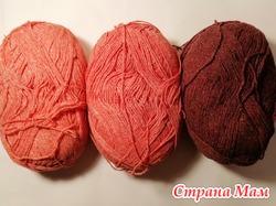 Пряжа для вязания полушерстяная