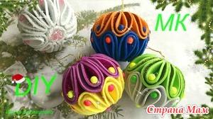 Мастер Класс. Новогодние игрушки из фоамирана. Новогодние шары на елку.