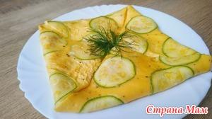 Завтрак из яиц, кабачков и сыра в духовке