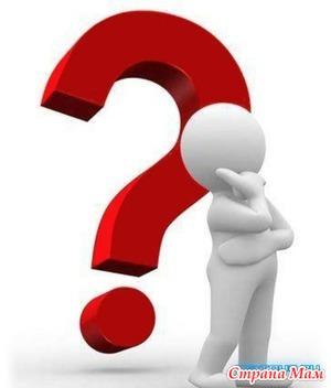 Вопрос по brother KH 970