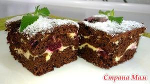 Шоколадное пирожное с творогом и вишней