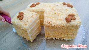 Стаканчиковый торт