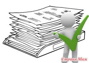 Изменение по ипотечным жилищным кредитам ч. 2