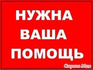 Всем здравствуйте))
