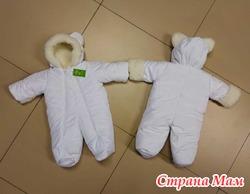 Зимние комбинезоны детские для мальчиков и девочек