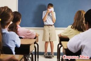 Разные типы детей в учебе. Как избежать ненужного стресса. Ч.1