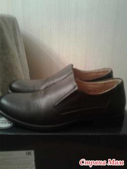 Туфли для мальчика 35 разм