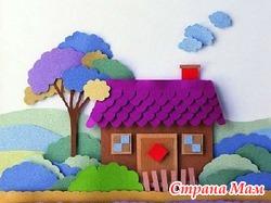 Детский сад для младших школьников