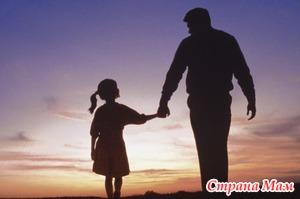 Настаивать ли на общении подростка с отцом и бабушкой по отцовской линии?