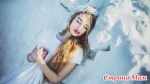 Чужая невеста. Зима