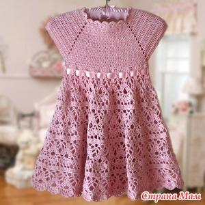 Помогите со схемой платья)