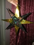 Вифлеемская звезда!