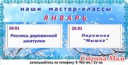 """Семейный центр """"МандаринкаClub"""""""