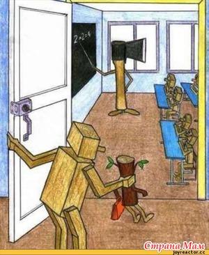 Заметки бывшего учителя про современных детей. Очень метко и точно подмечено.
