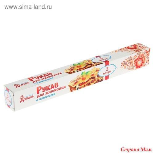 ПРИСТРОЕНО Рукав для запекания 0,3х3 м с клипсами 28 рублей