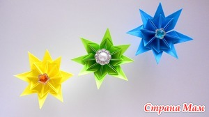 Как сделать цветы из бумаги. Поделки оригами