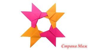 Как сделать Сюрикен из бумаги. Оригами сюрикен