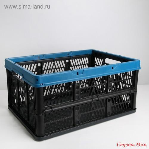 Ящик складной 32 л, цвет МИКС 275 рублей