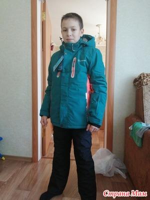 Куплю горнолыжный костюм для мальчика на рост 152-158. Россия.
