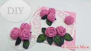 Розы из глитерного фоамирана за 2 минуты!!!