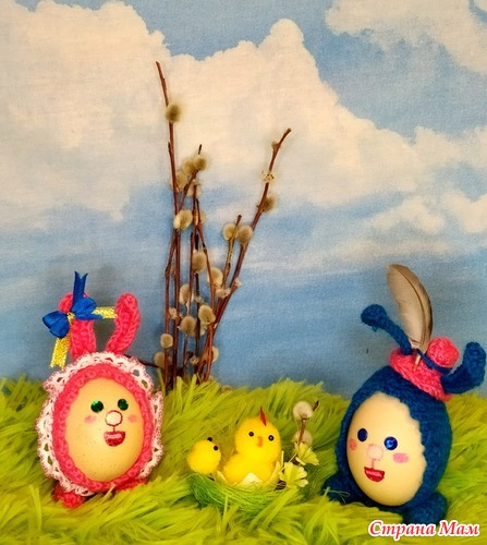 Пижамки для Пасхальных яиц