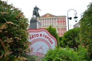 Лето в городе: ТОП-3 азиатских блюда от шеф-поваров московской ярмарки
