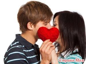 Гадание в День святого Валентина.