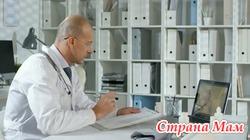 Добровольное медицинское страхование. Сеть из 2000 клиник по всей России. https://berupolis.ru/dms