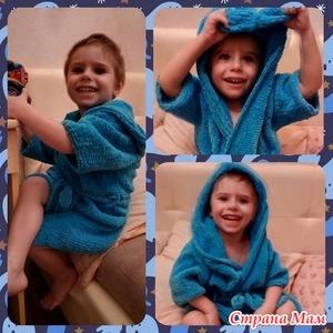 Детский халатик из плюшевой пряжи.