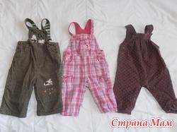 Одежда на малыша 6 месяцев 68 см