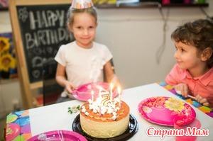 Лучший детский день рождения - радость для детей и спокойствие для родителей!