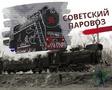 A Soviet lokomotive designed by Eva Lermontov